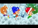 Волшебники двора - Новый год
