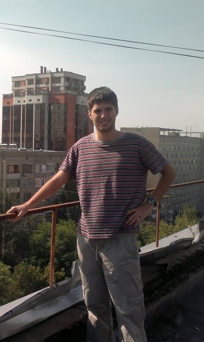 Никита Папылев, 25 октября 1991, Ростов-на-Дону, id55786061