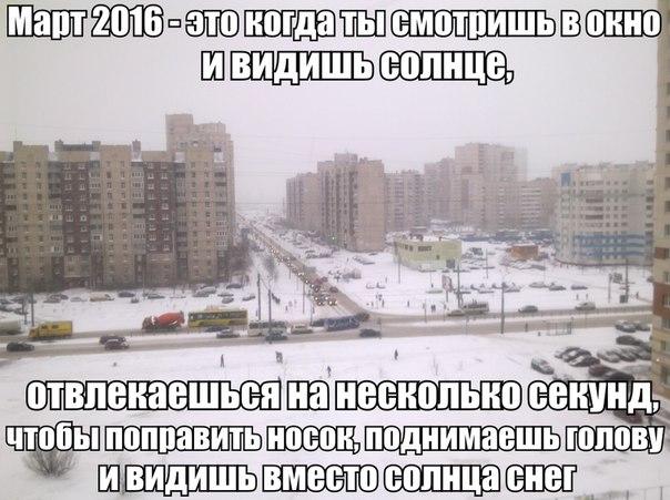 Депутаты не смогли принять закон про Дорожный фонд - Цензор.НЕТ 1019