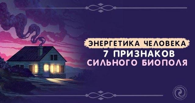 https://pp.userapi.com/c543105/v543105493/31551/azBx70AN-Dk.jpg