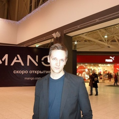 Александр Волков, 10 апреля , Новочеркасск, id6046468
