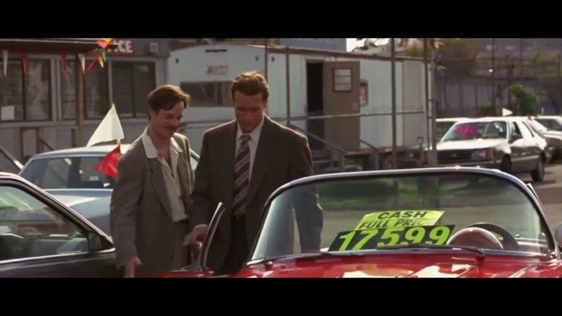 Продажа корвета... отрывок из фильма (Правдивая ложь/True Lies)1994