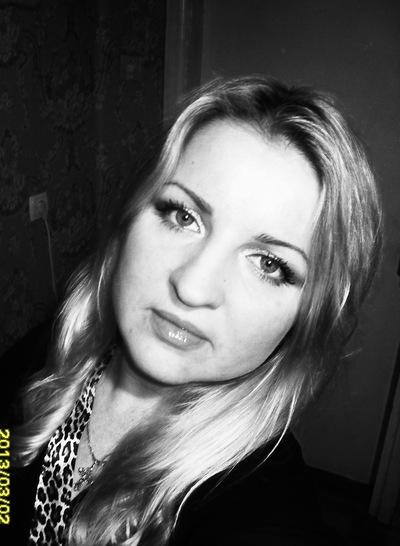 Ира Волынец- царегородцева, 24 января , Киев, id119976076
