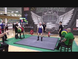 Дамбинов Александр становая тяга 138 кг
