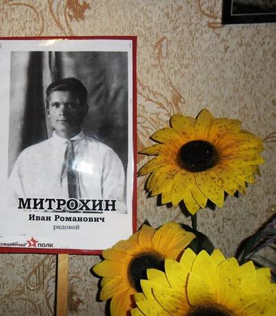 Артём Яшенков