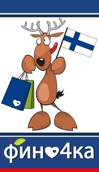 Реклама финских товаров ядер-контекстная