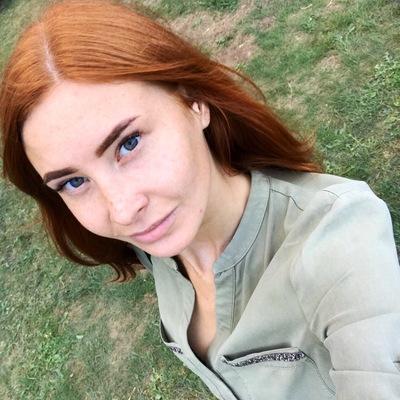 Аня Игумнова