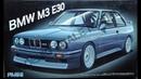 Обзор BMW M3 E30 Fujimi 1/24 (сборные модели)