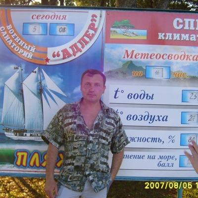 Александр Захаров, 11 февраля 1973, Санкт-Петербург, id214272284