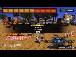 Ar no Surge - Battle Trailer (PS3)
