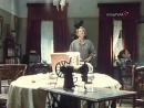 Арбатский Мотив (1990) 1- серия