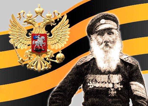 «Солдат трех императоров»-Василий Николаевич Кочетков KM3gReiNKTI