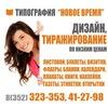 Irina Pechatnik