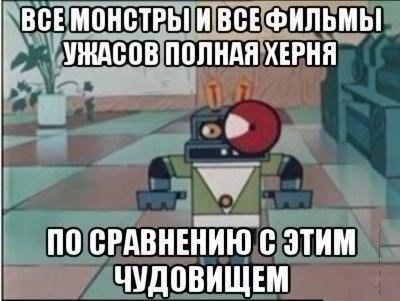 Всяко - разно 186 )))