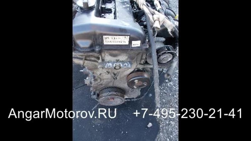 Купить Двигатель Ford S-Max 2.0 AOWB AOWA Двигатель Форд C-Макс 2.0 2006-2014 Наличие без предоплаты
