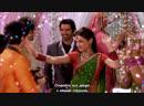 Кнэл 323 Pairon Mein Bandhan Hai субтитры HD Арши IPKKND Арнав и Кхуши Как назвать эту любовь