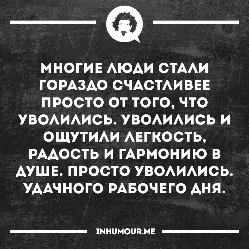 https://pp.vk.me/c543109/v543109554/38f2f/8IwyX75qqR0.jpg