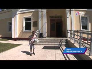 Малые города России: Икша - здесь построен канал для обводнения Москвы