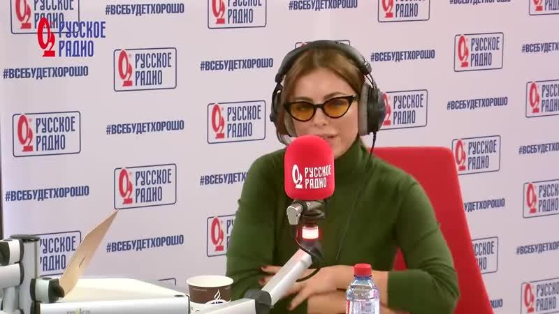 Ани Лорак в Утреннем шоу Русские Перцы Ани Лорак о Берлине новой песне и семечках