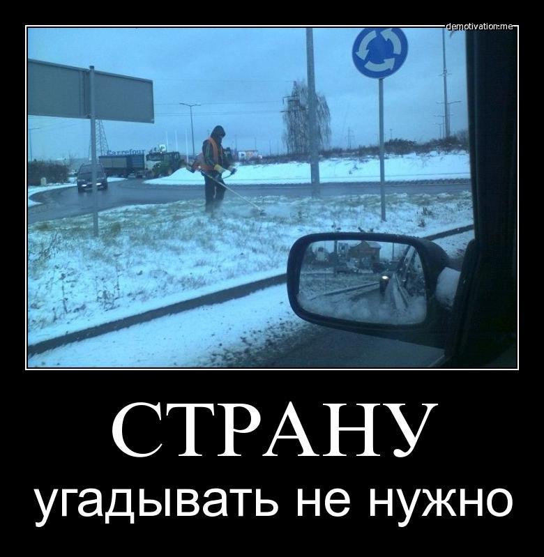 Борисович смотреть на телефоне порно русских свинг подобного