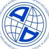 Арктический и антарктический институт (ААНИИ)