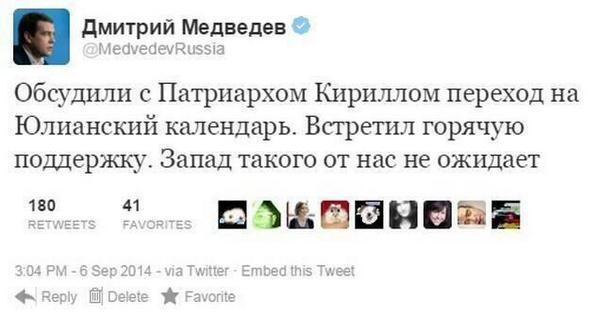 Евросоюз продлит до конца 2015 торговые преференции для Украины, - СМИ - Цензор.НЕТ 6449