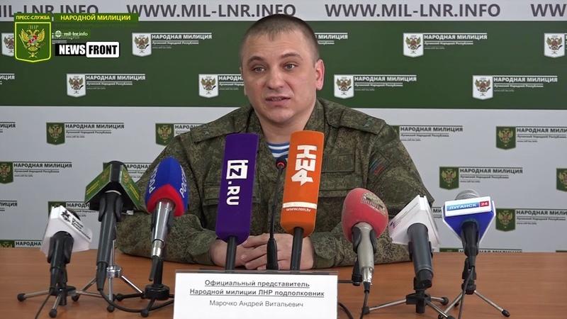 ВСУ заняли жилой дом в Кряковке для провокационных обстрелов ЛНР