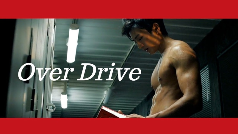 ● Over Drive || Its Too Cold ●