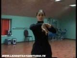 Уроки лезгинки для девушек (часть1)