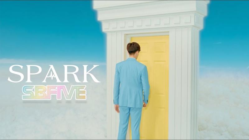 SBFIVE SPARK (ช็อต...หัวใจ) M/V Teaser Video 1