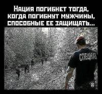 Денис Мосолков, 21 октября 1987, Москва, id44623794