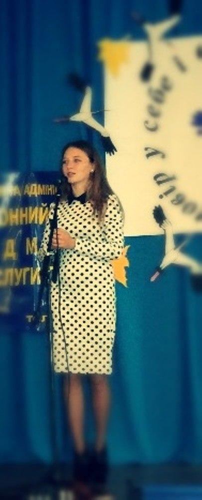 Інна Завертайло, Крыжополь - фото №14