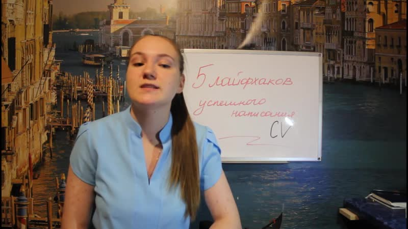 Lifehacks. Masha i Nastya