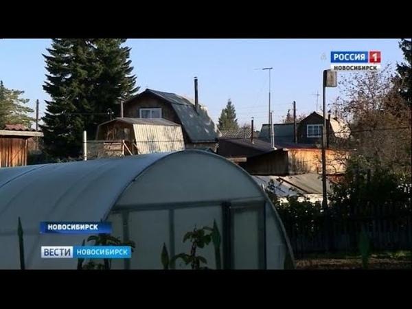 Всё больше пожаров регистрируют на дачных участках в Новосибирске