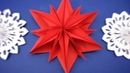 3D Paper Star for Christmas Decor | How to make a 3D Paper Xmas Star DIY Tutorial о4