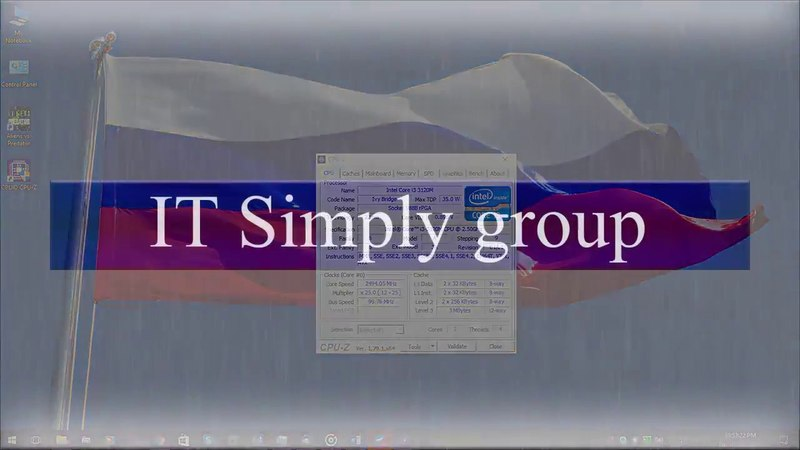 CPU Z Сведения о CPU, GPU, ОЗУ, материнке, ЧИПСЕТ т.д