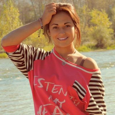 Ольга Смирнова, 23 ноября , Новосибирск, id146529231