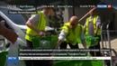 Новости на Россия 24 • Уроки пожара в Grenfell Tower в Лондоне эвакуируют жителей пяти высоток