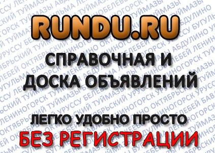Москва 5