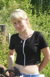 Екатерина Семёнова, 19 января , Новосибирск, id217526693