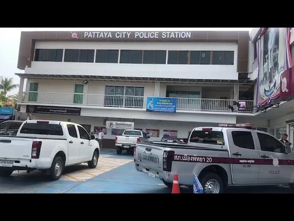 ตำรวจพัทยา รวบหนุ่มฟอร์มเป็นพลเมืองดี ลวงเหยื่อซ้อนท้ายส่งที่พัก ถึงกลางทางแปลงร่างเป็นโจรชิงเงิน