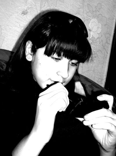 Аня Пондякова, 20 ноября 1994, Альметьевск, id25367716