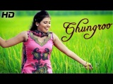 Latest Punjabi Song 2014 - Ghungroo - Pushpinder Singh | Punjabi Full HD Official Video Songs