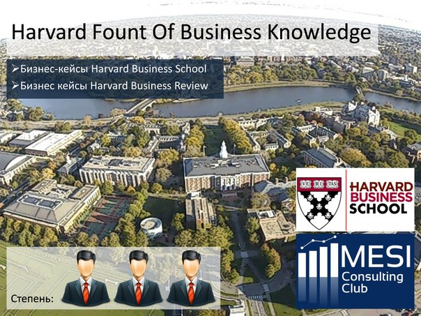 cartwright lumber co many harvard business school case study Engineering construction & infrastructure the cartwright lumber co faces a need harvard business publishing is an affiliate of harvard business school.