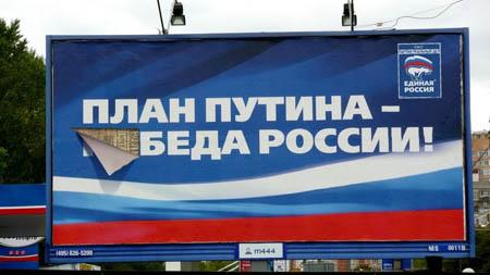 """""""Проект Новороссия закрыт"""", - Немцов - Цензор.НЕТ 1729"""