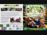 Ветер в ивах The Wind in the Willows (1983)