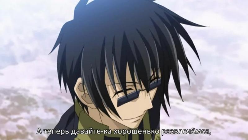 Седьмой Дух / 07 Ghost - 1 сезон 24 серия (Субтитры