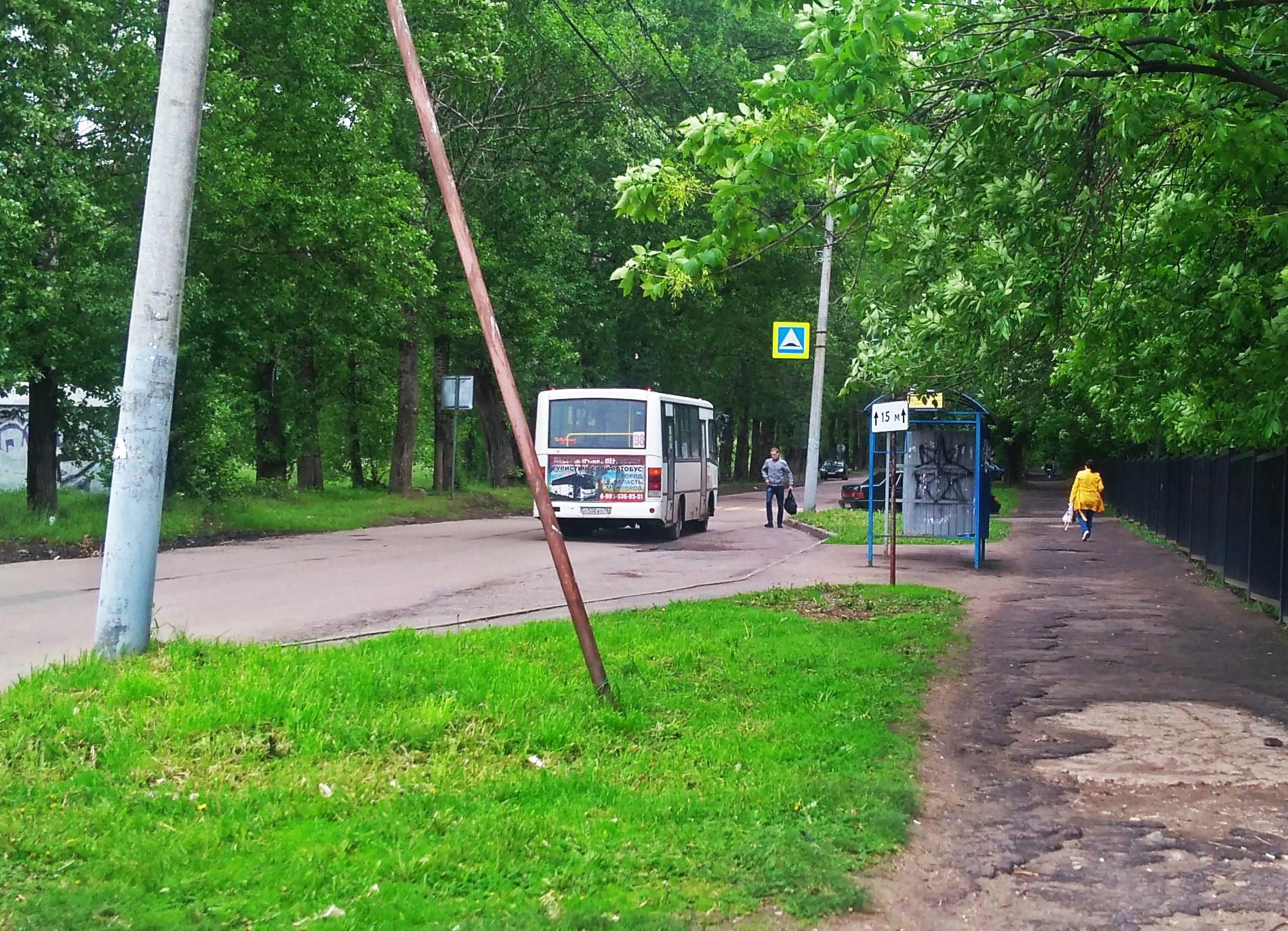 Автобус №98. На посадке.. Начальная остановка
