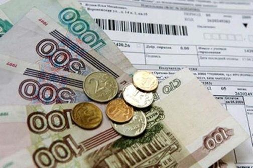 Депутаты Таганрога критикуют областной закон о капитальном ремонте