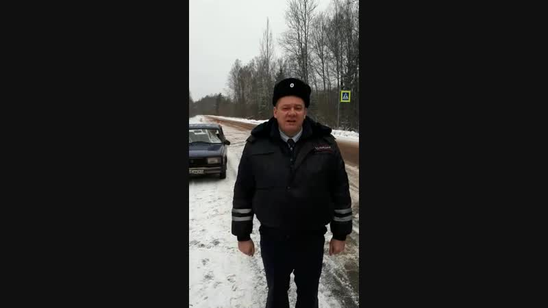 ДТП Кингисеппский р-н